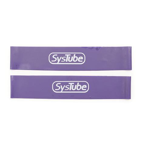 SysTube ミニバンド2枚組