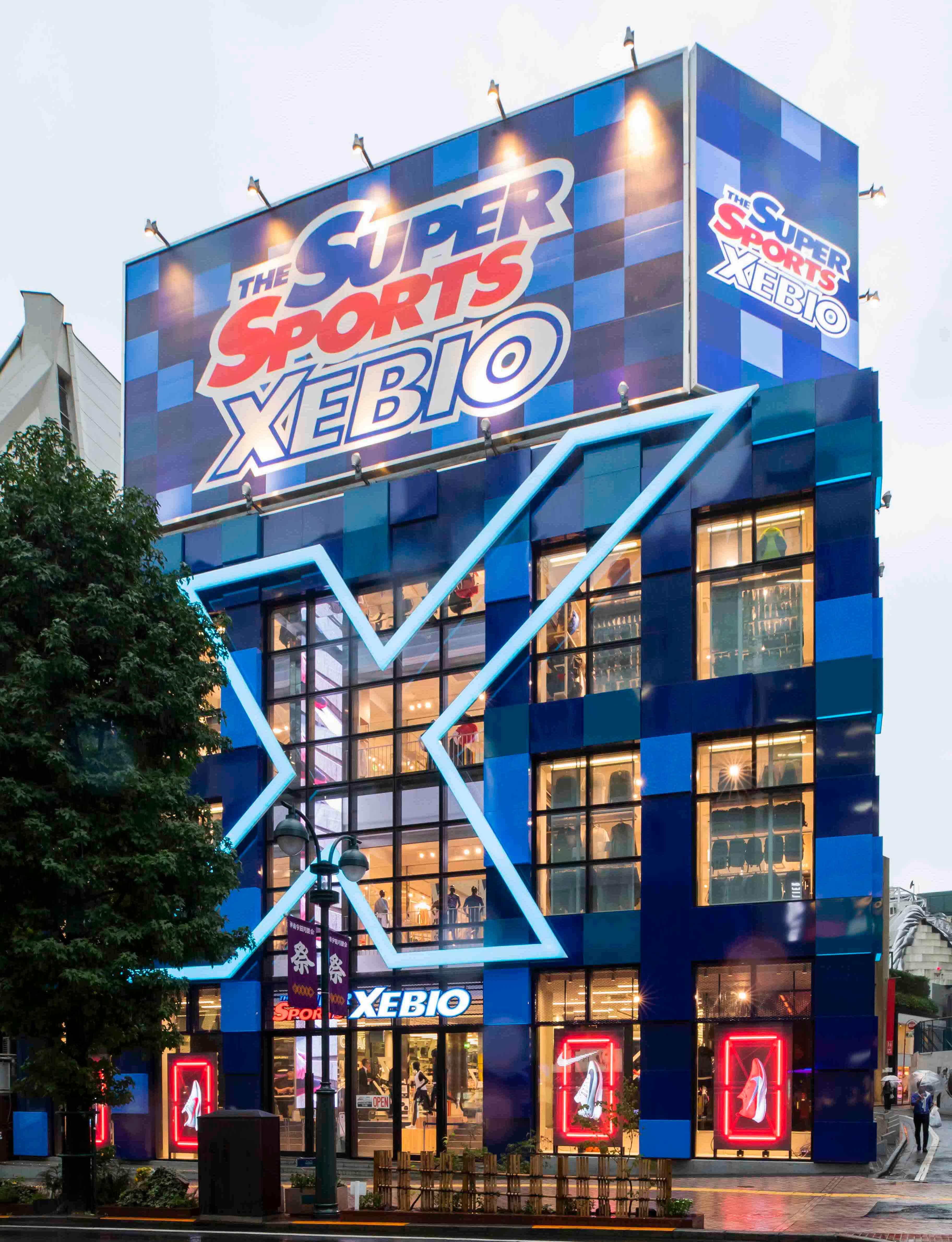 スーパースポーツゼビオ渋谷公園通り店の画像