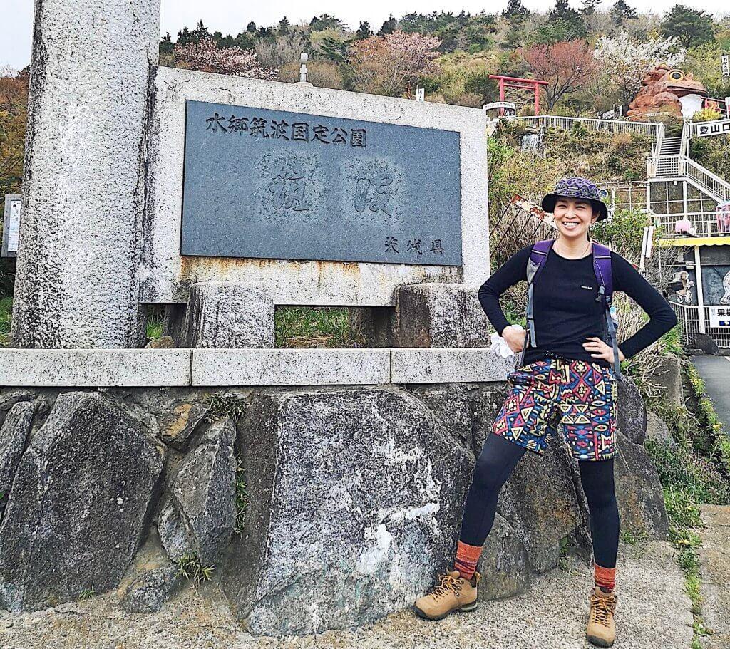 登山中の高島麻利央さんの写真