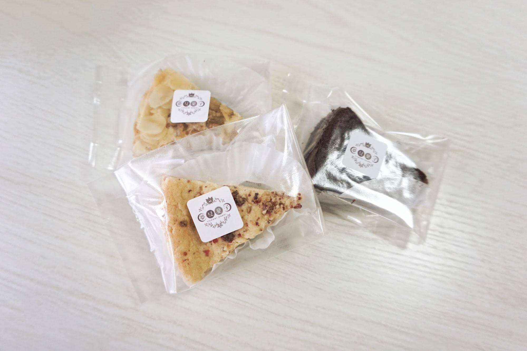 「夢見菓子」の焼き菓子の写真