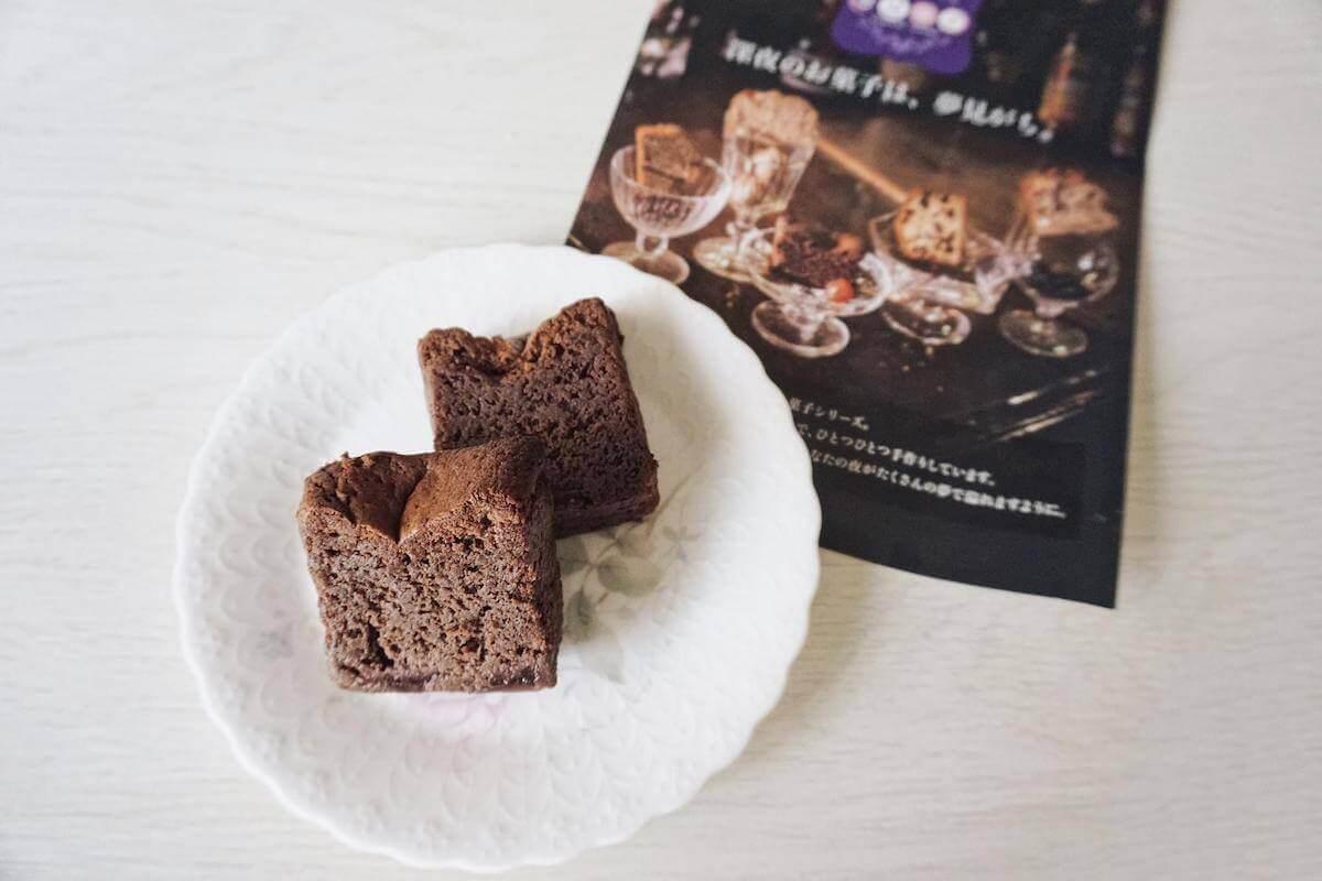 「夢見菓子」がライブハウスで出していたケーキの写真