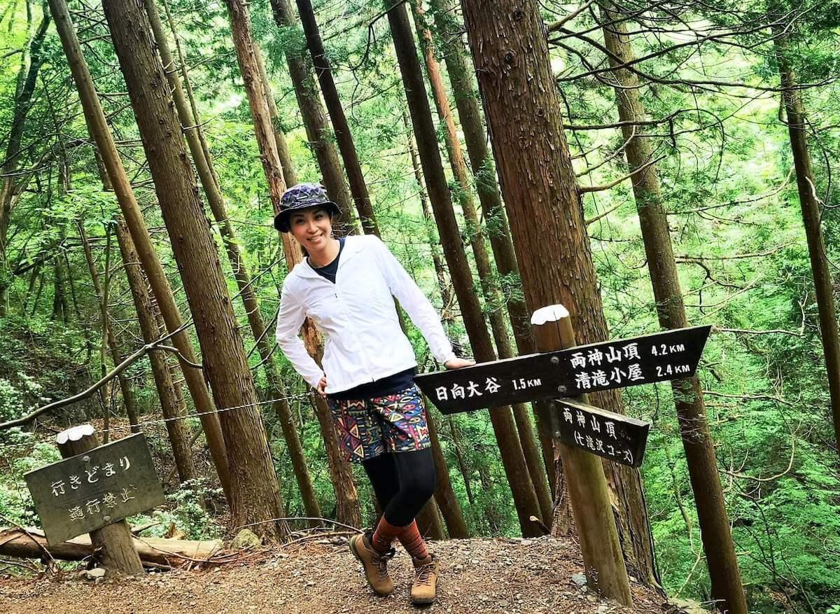 両神山と高島麻利央さんの写真