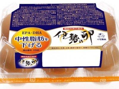 日本初!中性脂肪を下げる「機能性表示食品 伊勢の卵」知ってる?
