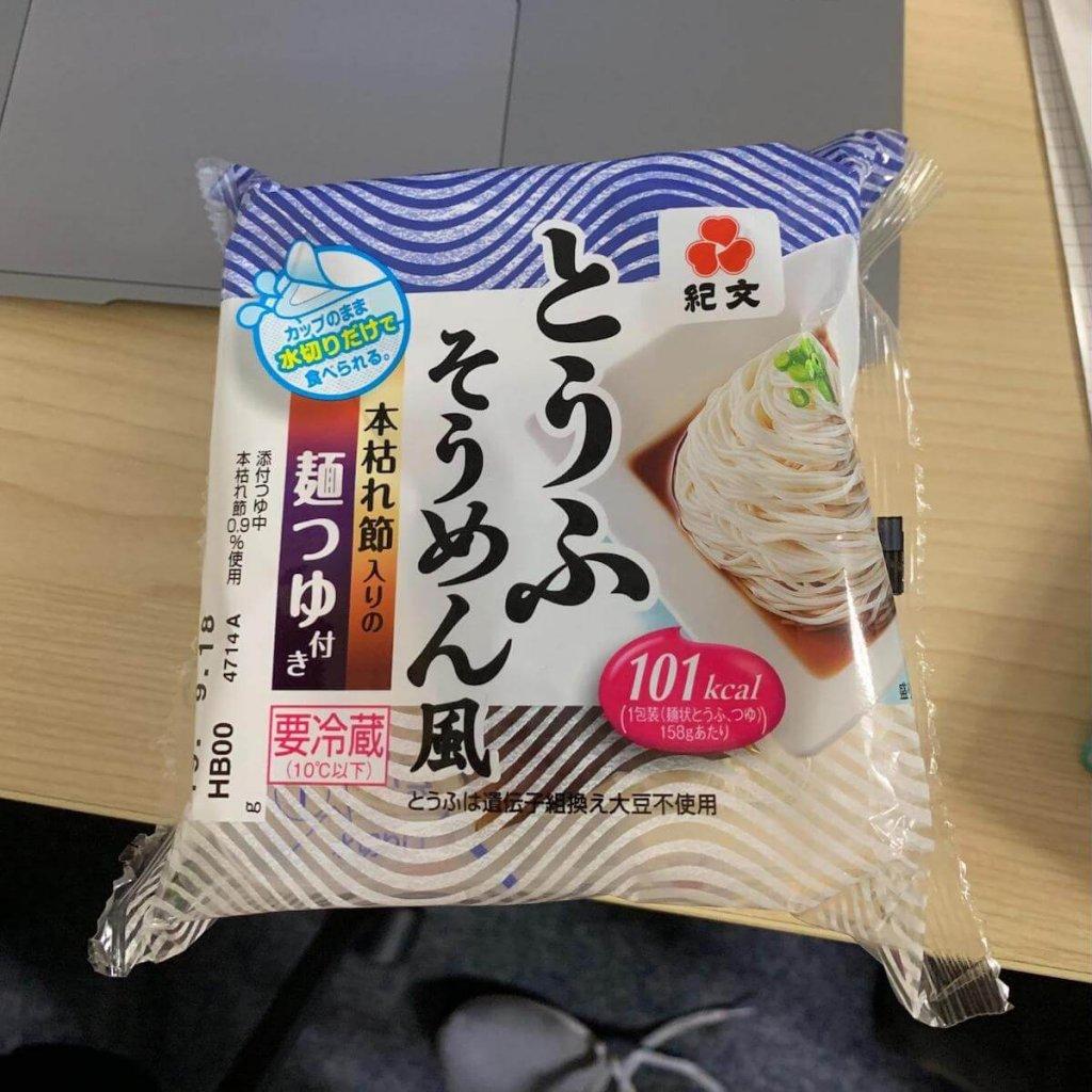 豆腐そうめんの写真