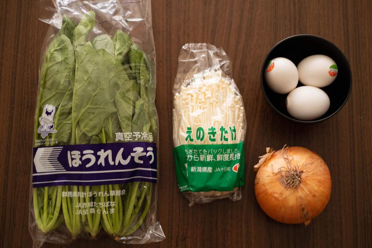3種類の卵スープの材料の写真