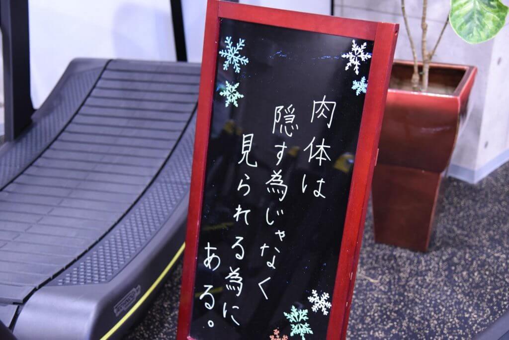 ヒートジム赤坂の写真