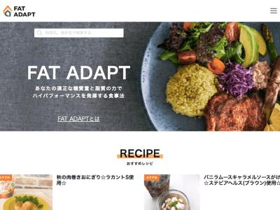 適正脂質量とおすすめ献立を提案するFAT ADAPT。スポーツ女子の脂質改革