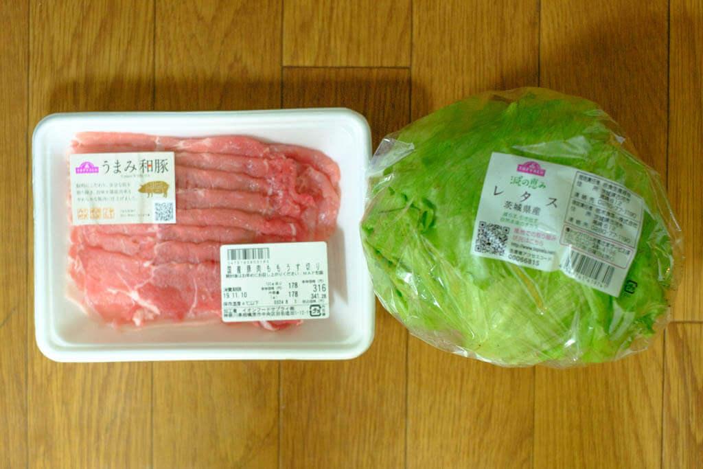 豚しゃぶの材料である豚肉とレタスの写真