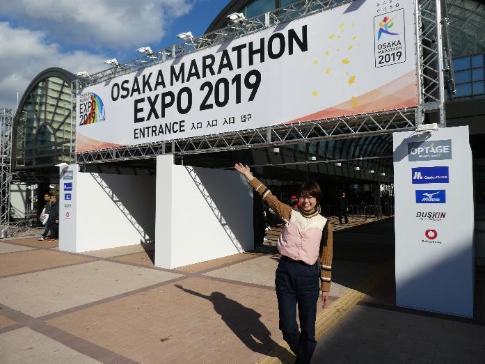 大阪マラソンEXPOの写真