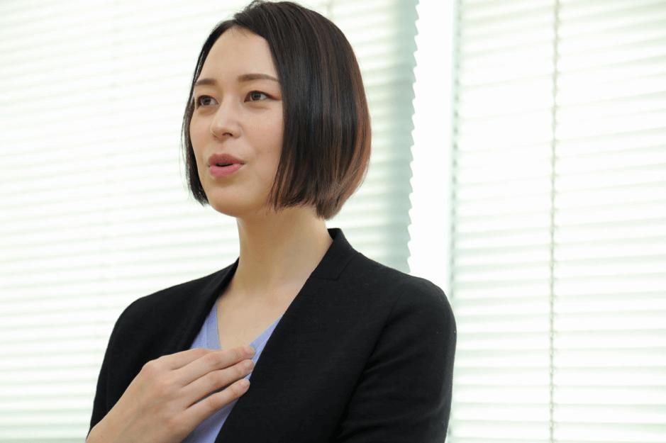 大山加奈さんの写真